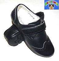 Детские кожаные туфли ТМ Шалунишка 28р.