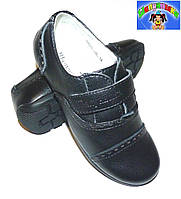 Детские кожаные стильные туфли ТМ Шалунишка. 26р.