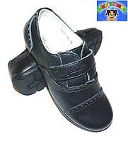 Детские кожаные стильные туфли ТМ Шалунишка. 27р.