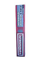 Електроди для зварювання HAISSER E 6013 3,0 мм упаковка 2.5 кг
