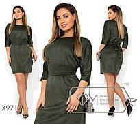 25ed466e8fa Женское платье под пояс королевская замша Размеры  S