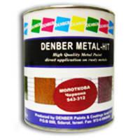 Краска по металлу 3 в 1 Денбер Металл Хит 0,75 л. Израиль