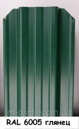 """Краска """"New Ton"""" для оцинковки, 400 мл. RAL 6005, фото 2"""