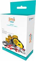 Wheels, набор аксессуаров для роботов Jimmu, Ubtech (6931705004557)
