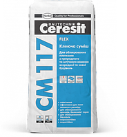 Клеящая смесь эластичная для природного камня Ceresit СМ 117 «Flex» 25кг