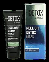 Детокс маска-пленка для лица с углем