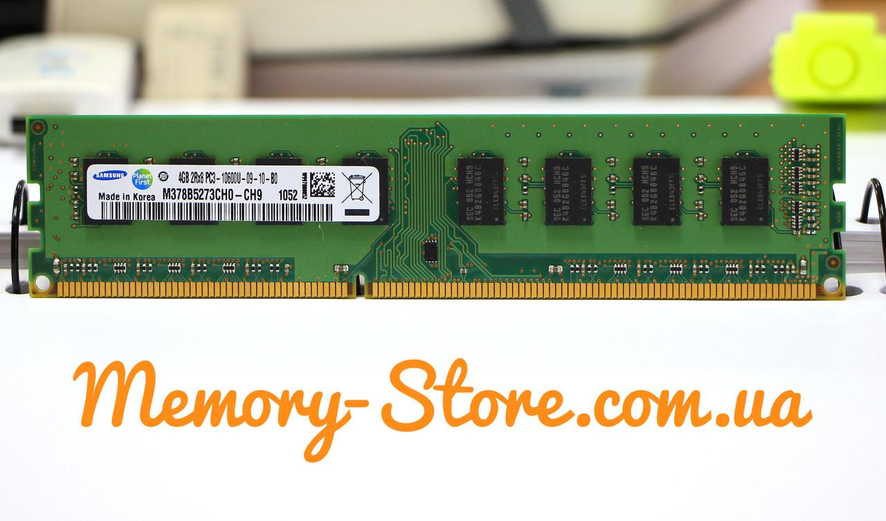 Оперативная память для ПК Samsung DDR3 4Gb 2Rx8 PC3-10600 1333MHz Intel и AMD, б/у