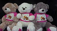 Плюшевый Мишка 38 см в милой футболке мягкий подарок на день влюбленных 8 марта
