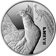 Павич Павлин Срібна монета з позолотою 5 гривень срібло 15,55 грам, фото 3