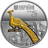 Павич Павлин Срібна монета з позолотою 5 гривень срібло 15,55 грам, фото 2