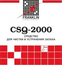 F-36 CSQ-2000 - Универсальное моющее средство, дезодорант для ковров, 5 л
