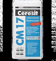 Клеящая смесь высокоэластичная Ceresit СМ 17 «Super flexible» 25кг