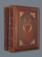 Книга в кожаном переплете История адвокатуры, 3 тома