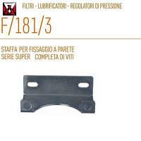 Держатель F/181/3 STAFFA X SUPER 350