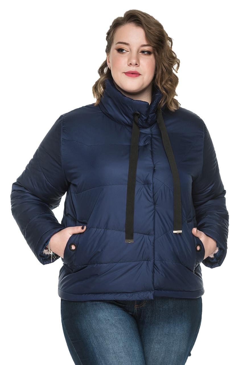 c6bd07ac4fc Женская куртка весна-осень размера плюс Верона синий (50-58) - цена ...