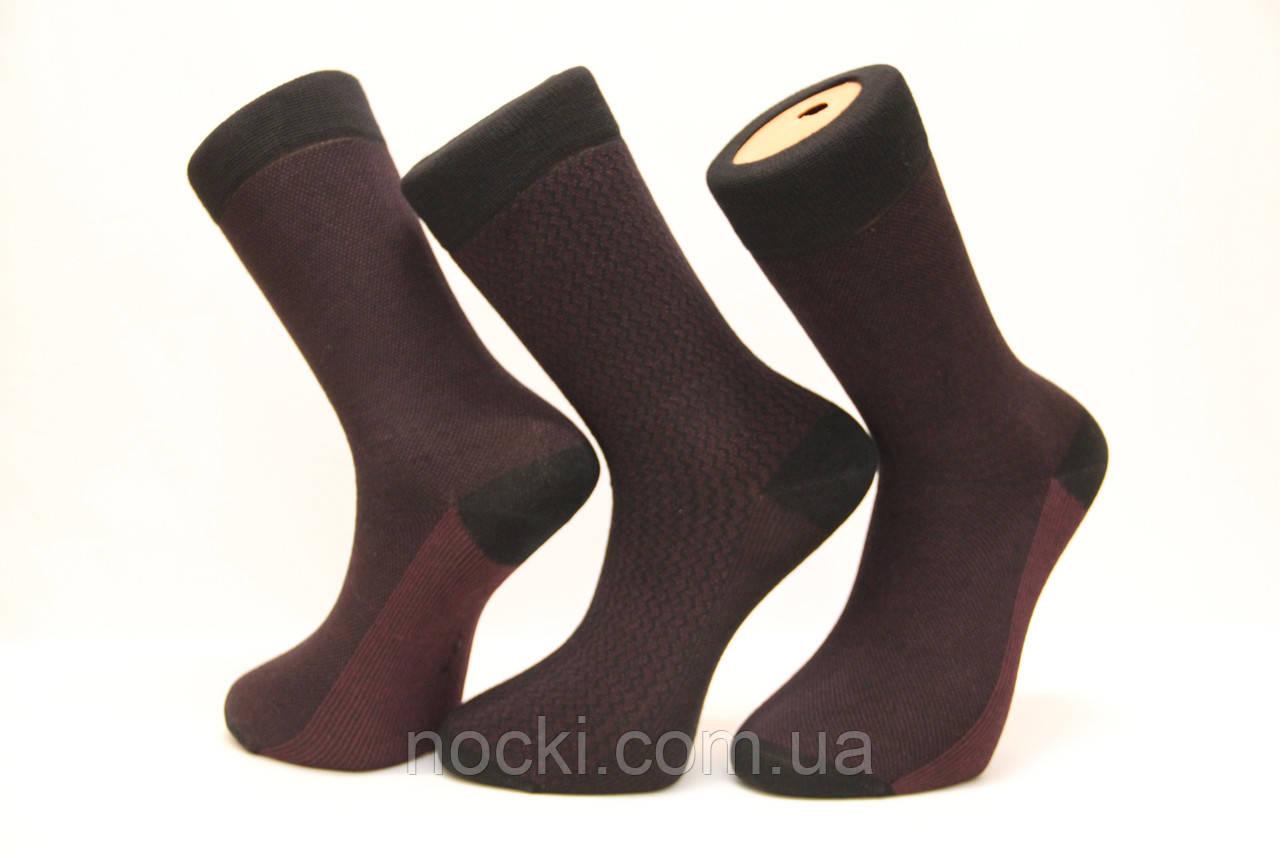 Стрейчевые жаккардовые мужские носки Ф15