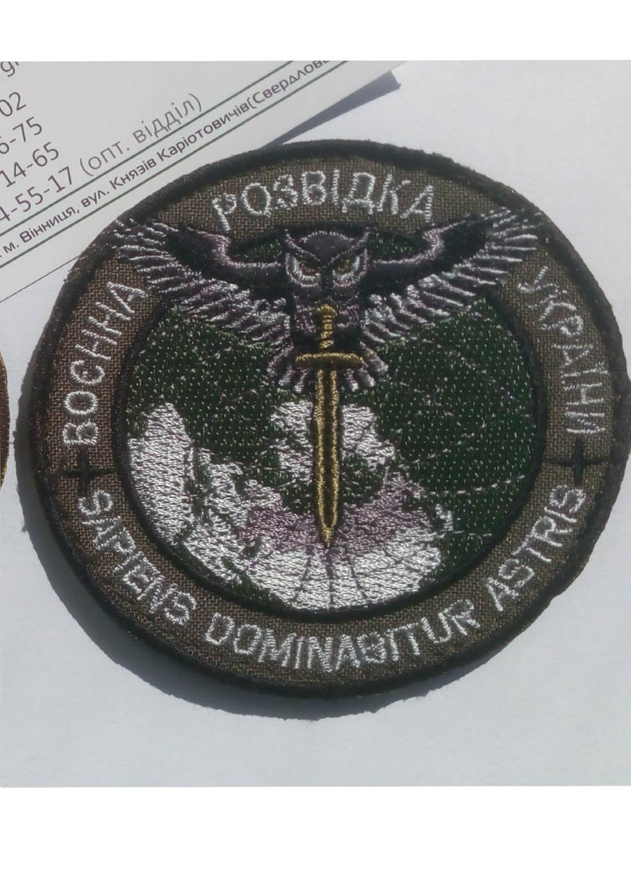 Шеврон Военная разведка СОВА хаки на липучке