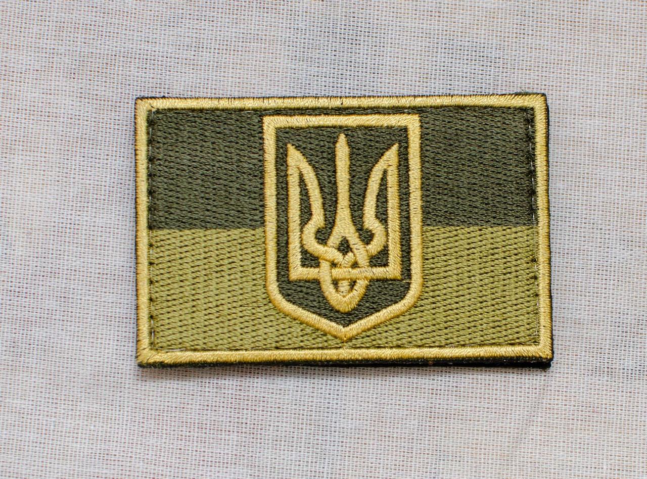 Шеврон Флажок Украины 5*8  С ТРИЗУБОМ   полевой на липучке