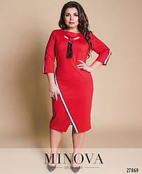 Женское трикотажное красное платье размеры: 48-56