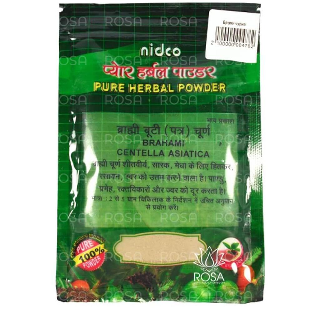 Брахми порошок (Brahmi Churna, Nidco) - снимает ментальную нагрузку, 50 грамм