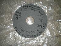 Круг шліфувальний ПП 300 х 40 х 76 мм, 14А (Сірий)