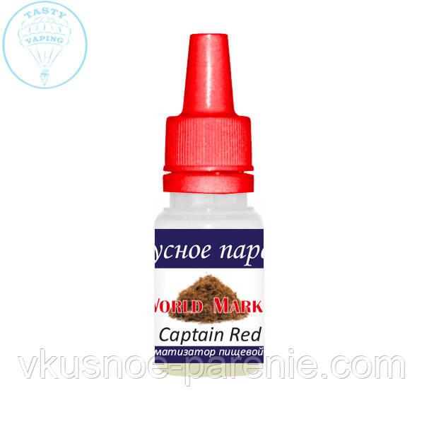 Ароматизатор Captain Red World Market 5 мл