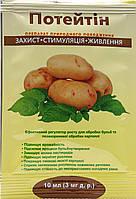 Стимулятор росту Потейтин 3 мг д.р. 10 мл, Агробиотех
