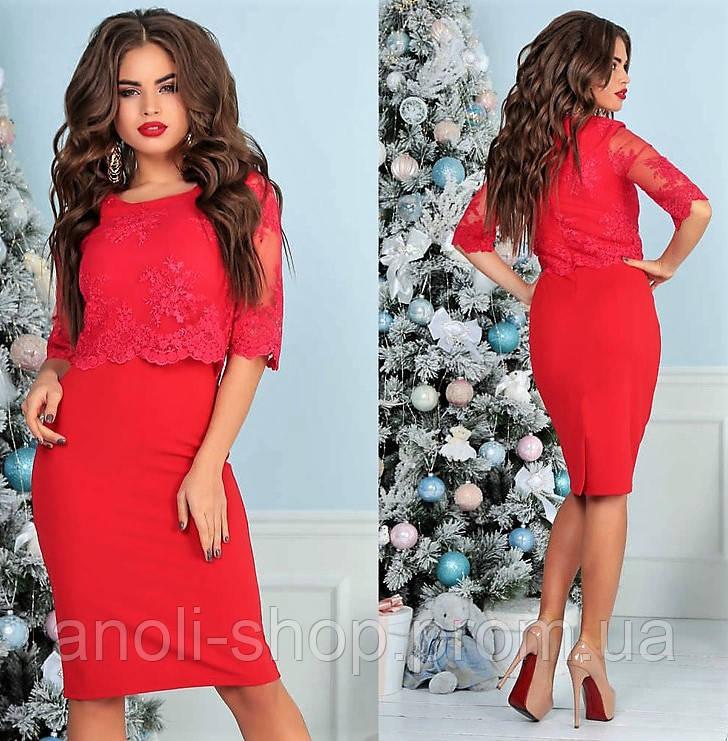 cc3d0cee556 Вечернее красное платье с кружевом - купить по лучшей цене в ...