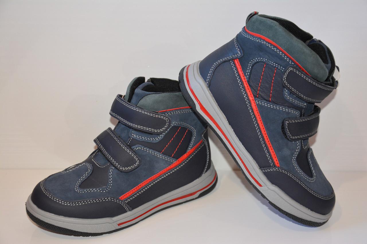 154df5801 Ботинки кожаные демисезонные ТМ BI@KI для мальчика, 32, 33, 34, 36 р ...