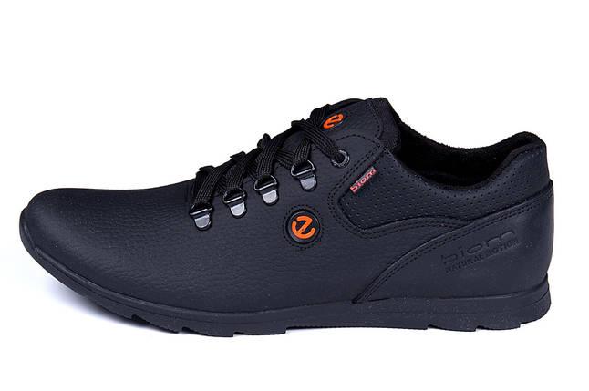Купить Мужские кожаные кроссовки Ecco biom недорого  b64c16e077527