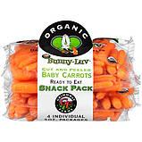 Бо оптичний сортувальник baby carrots TOMRA до 12 т/год, фото 3