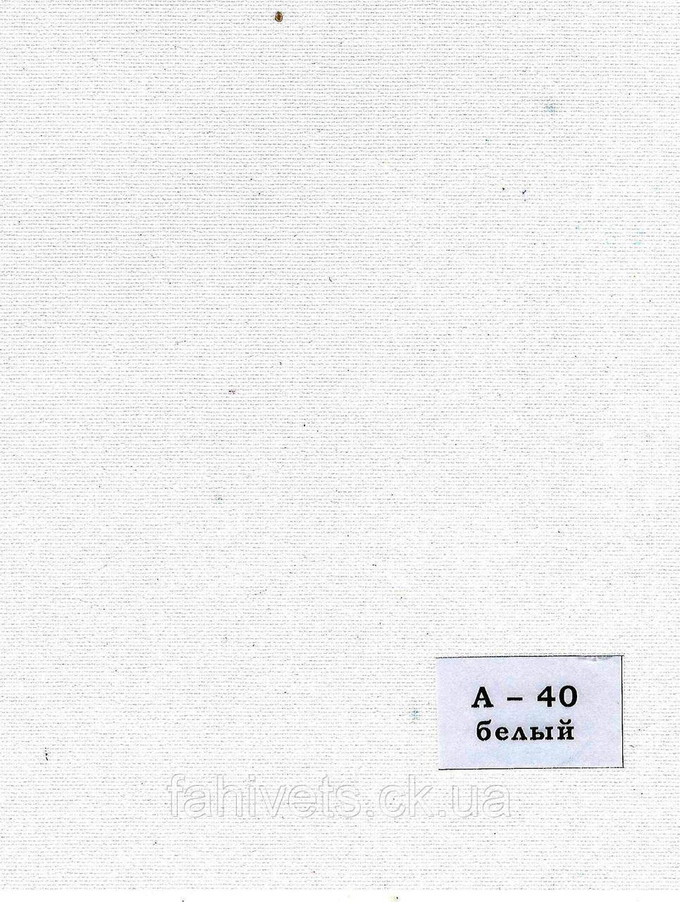 Рулонні штори відкритого типу A (м.кв.) А-40