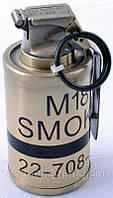 Зажигалка в виде гранаты М18 высота 9 см