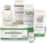Фоспренил10мл.и 50мл.-360 грн. (ЗАО «Микро-Плюс») Россия