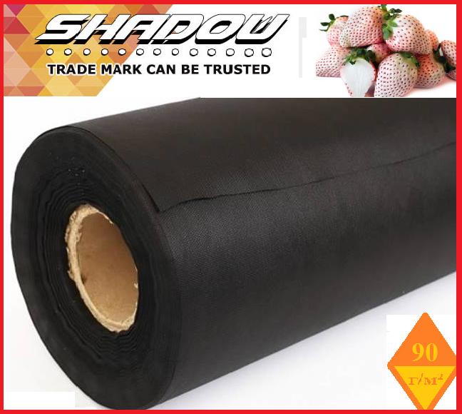 "Агроволокно  90 г/м², 1,07х50 м. чёрное в рулонах UF-4%  ""Shadow""(Чехия)"