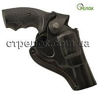 Кобура для револьвера 3 поясная кожаная формованная