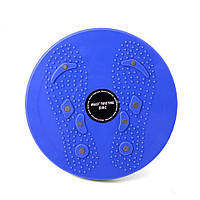 Диск здоровья Грация, Waist Twisting Disc - синий, вращающийся для похудения 1000585-Blue-0