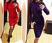 Теплое вязанное платье, фото 2