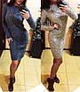 Теплое вязанное платье, фото 6