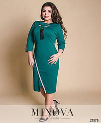 Женское платье трикотажное офисное размеры: 48-56