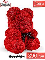 Мишка из Роз, Большой красный 40 см.подарок для дочки.
