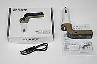 FM модулятор AUX Garg-7 Bluetooth