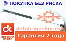 "Амортизатор багажника ВАЗ 1119 ""ДК"" 1119-8231010 (упор задней двери) Калина"