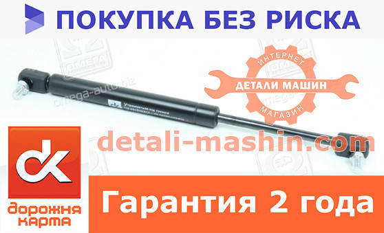 "Амортизатор багажника ВАЗ 1118 325 мм H=400 ""ДК"" 1118-8231010 (упор задней двери) Калина"