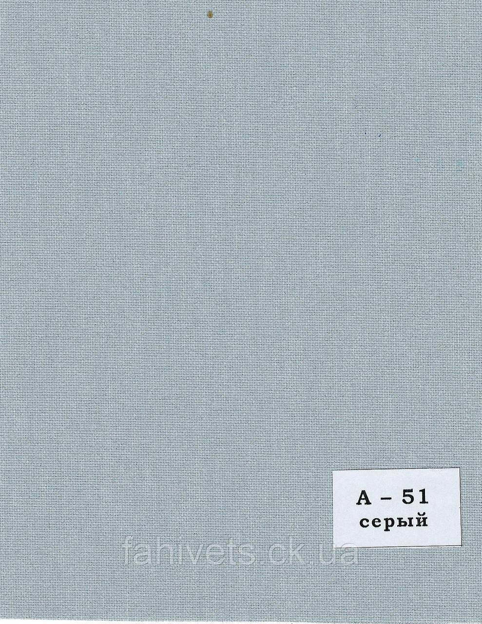 Рулонні штори відкритого типу A (м.кв.) А-51