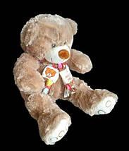 Мягкая игрушка Мишка 41 см плюшевый подарок любимой девушке на 8 марта день влюбленных, фото 2