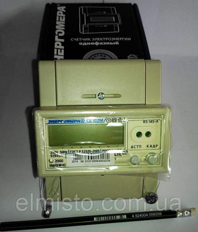 электросчетчики Энергомера CE 102М-R5 145 - гарантия качества