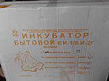 """Инкубатор  """"Несушка""""- 77/220/12В, автомат,с цифровым терморегулятором, фото 3"""