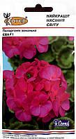 Ева F1 - семена пеларгонии зональной, Коуел - 10 семян