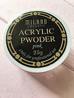 Акриловая пудра Milano (pink) 25g